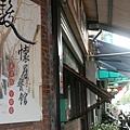 2010_1106_135003.JPG