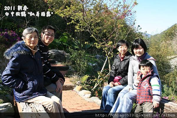 松鶴_2011_0206_093512.jpg
