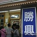 2011_0515苗栗三義24.jpg