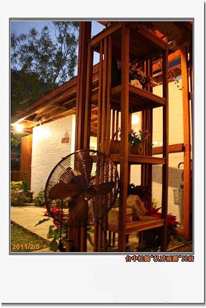 PhotoCap_2011_0205_180259.jpg