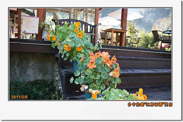 PhotoCap_2011_0206_091417.jpg