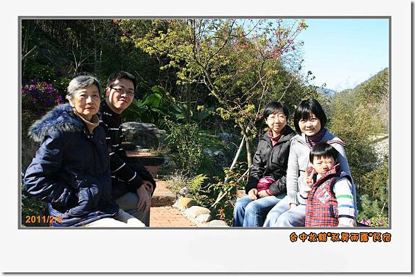 PhotoCap_2011_0206_093512.jpg