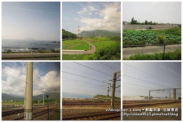 blg鐵道沿線景色.jpg