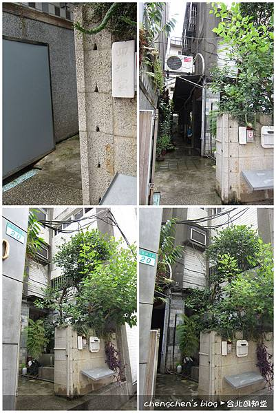 四知堂入口.jpg