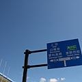 abm白樺湖04.jpg