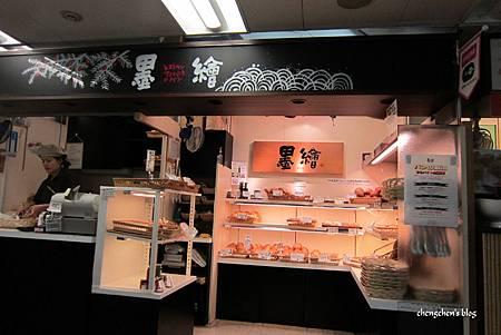 0917新宿麵包.jpg
