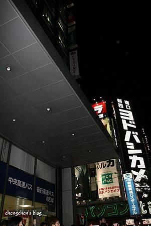 0917高速巴士.jpg