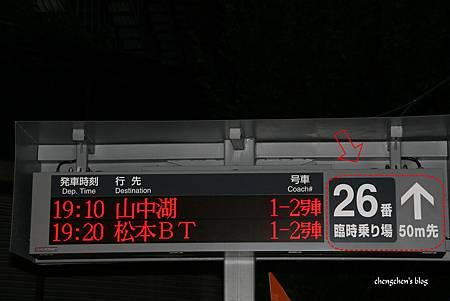 0917候車處.jpg