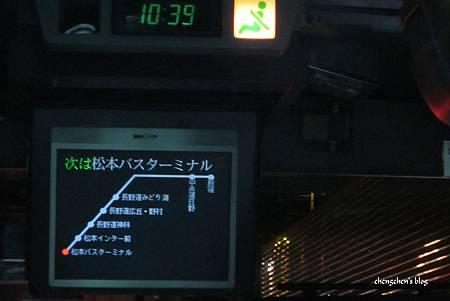 0917巴士抵達松本.jpg