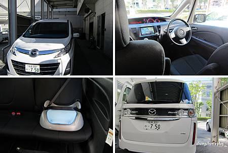 0918MAZDA6人座箱型車.jpg