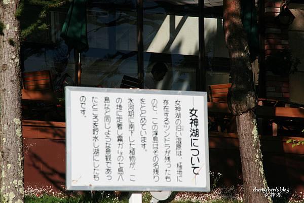 abm女神湖004.jpg