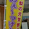 abm小淵澤machikobu2.jpg