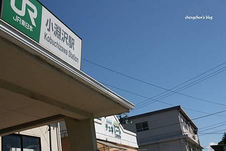 abm小淵澤車站.jpg
