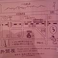 abm井筒屋13.jpg