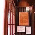 abm井筒屋32.jpg