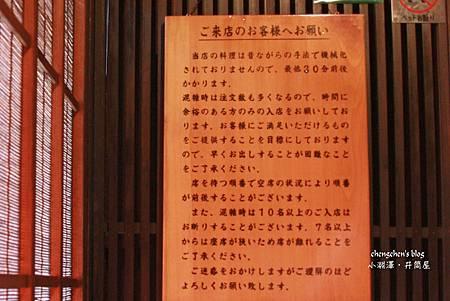 0919碳火烤鰻魚.jpg