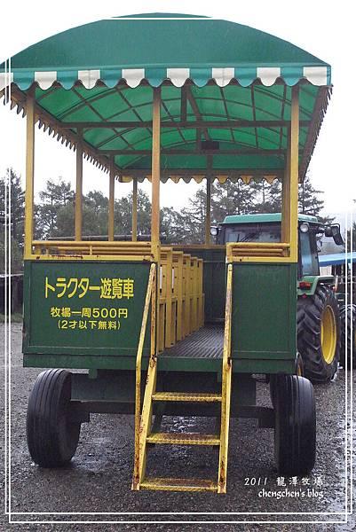 abm_龍澤103.jpg