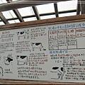 abm_龍澤117.jpg