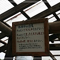 abm_龍澤120.jpg