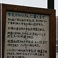 abm_龍澤121.jpg