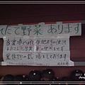 abm_龍澤144.jpg