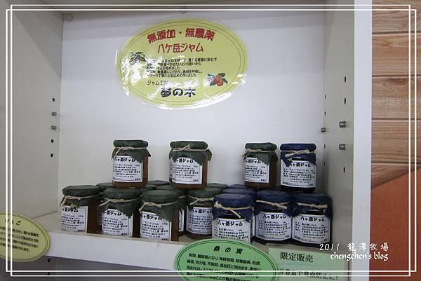 abm_龍澤147.jpg