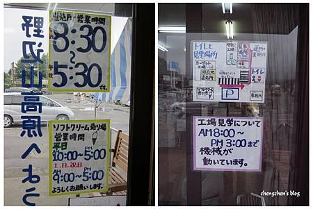 blg_yatsuren02.jpg