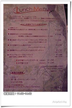 blg_清泉寮01.jpg