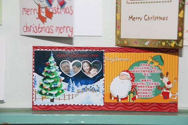 2009_1218_181646聖誕晚會