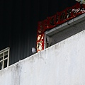 abm坪林20140514.jpg