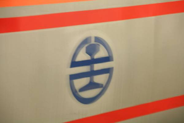 2010_0925_083846宜蘭彩繪郵輪列車之旅.JPG