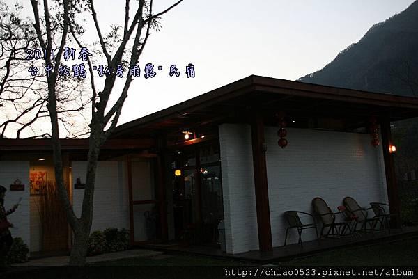 松鶴_2011_0205_174306_042.jpg
