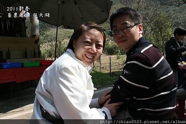 PhotoCap_2011_0207_115807.jpg