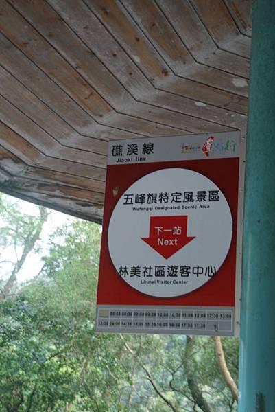2010_0925_165336五峰旗瀑布.JPG