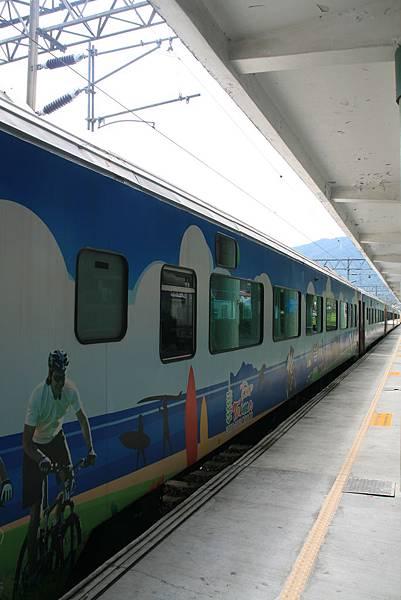 2010_0925_122635宜蘭彩繪郵輪列車之旅.JPG