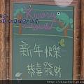 松鶴_2011_0206_093911_082.jpg