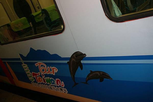 2010_0925_084349宜蘭彩繪郵輪列車之旅.JPG