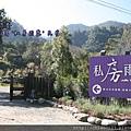 松鶴_2011_0206_095113_089.jpg