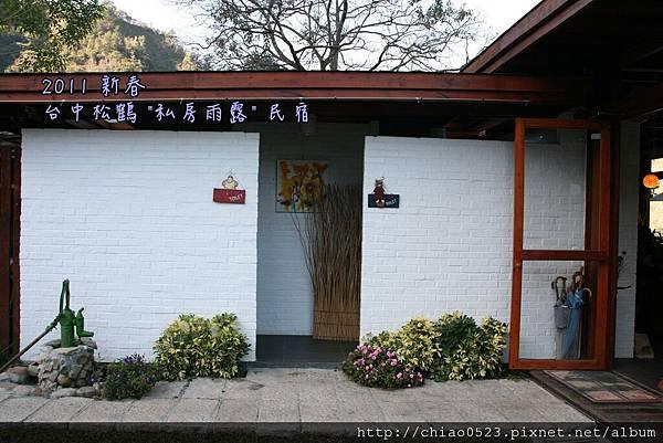 松鶴_2011_0206_084122_059.jpg