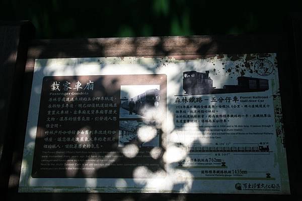 2010_0814_141931宜蘭羅東林場.jpg