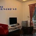 松鶴_2011_0205_173920_040.jpg