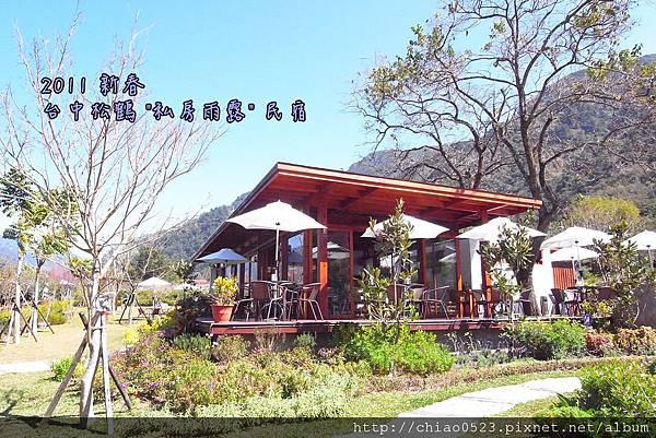 松鶴_2011_0205_123901_004.jpg