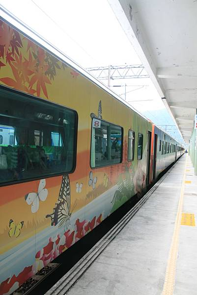 2010_0925_122551宜蘭彩繪郵輪列車之旅.JPG