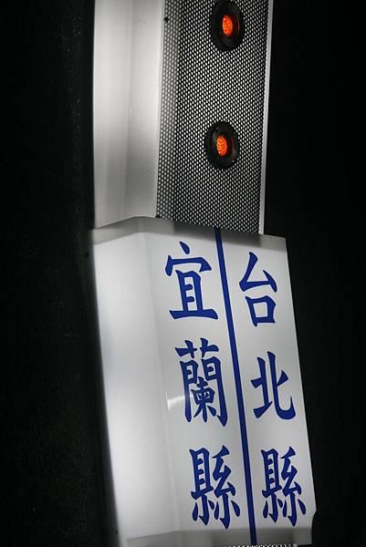 2010_1106_103107.JPG