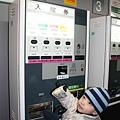 2010_0118_114134(購買鐵道博物館入場券,又是自動販賣機,日本最多的就是機器).jpg