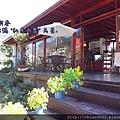 松鶴_2011_0205_123723_002.jpg