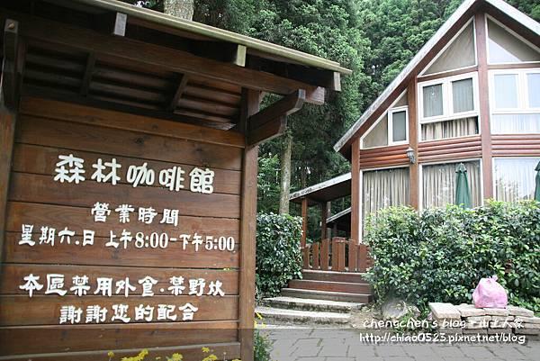 山上人家2011_0430_023.jpg