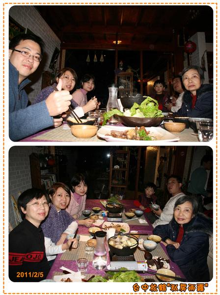 晚餐-2.jpg