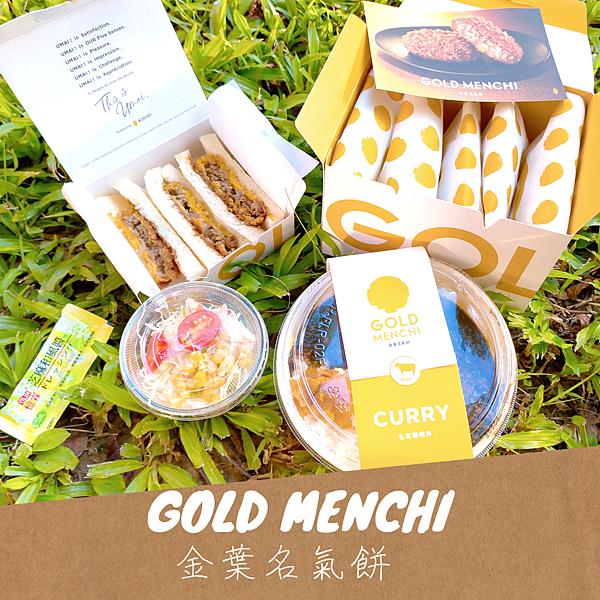 GOLD MENCHI 2
