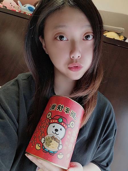 beauty_1578881803221